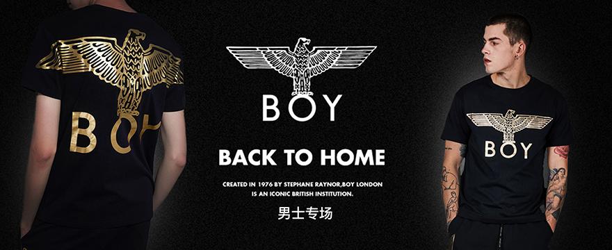 BOY LONDON服饰