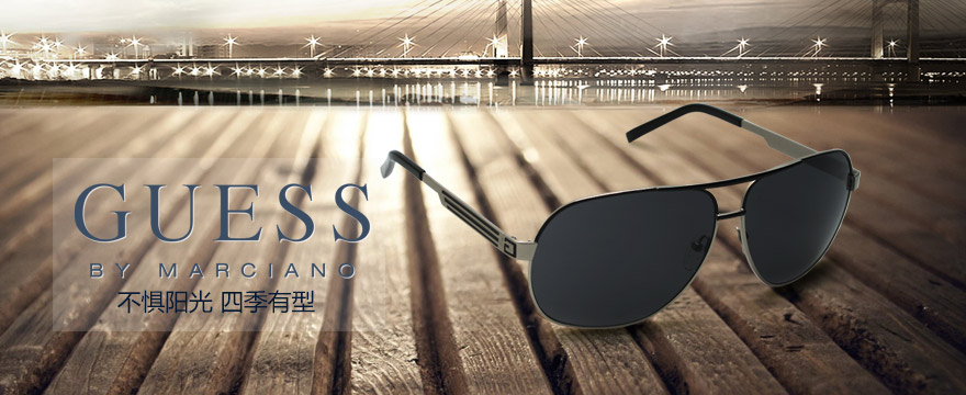 Guess by Marciano 墨镜