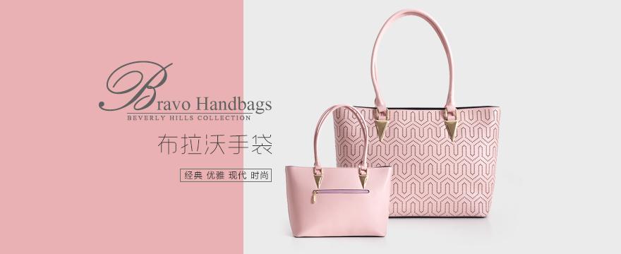 Bravo Handbag