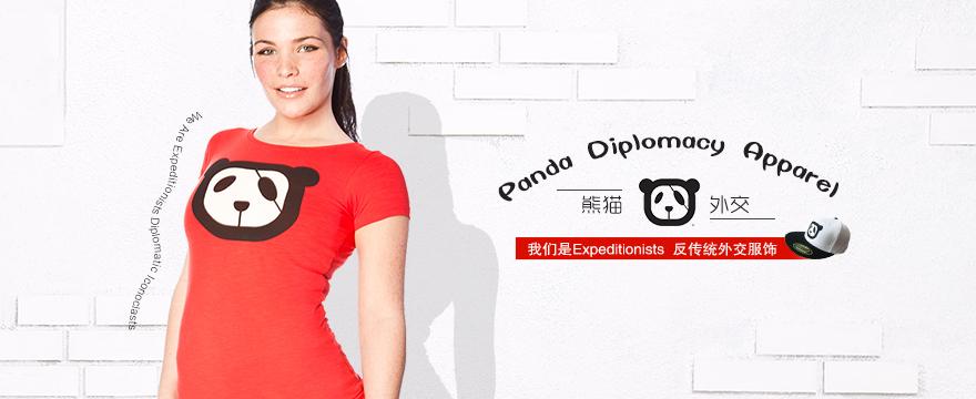 Panda Diplomacy 服装