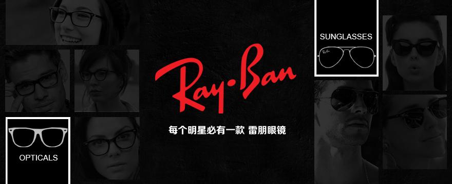 Rayban 太阳镜