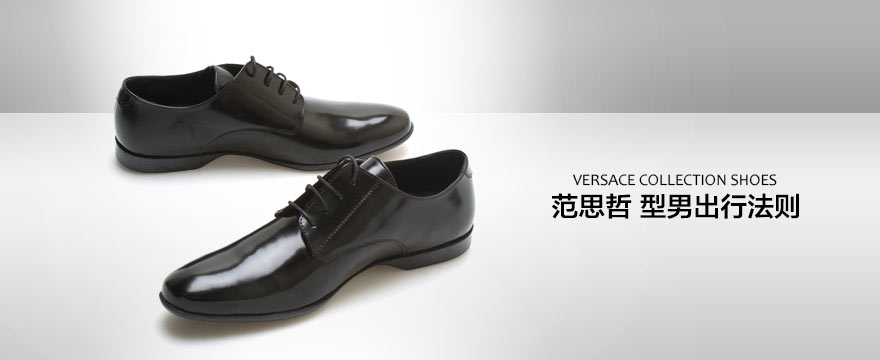 Versace 男鞋