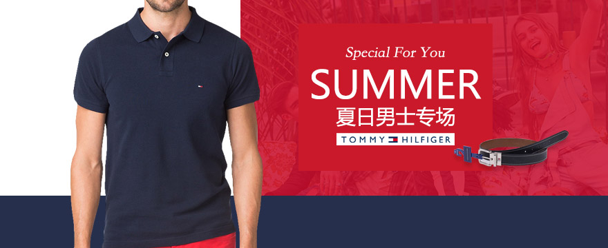 Tommy Hilfiger Polo & T Shirt
