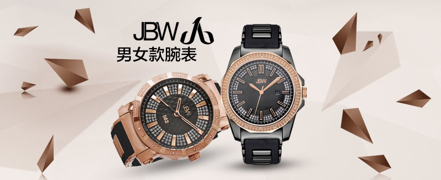JBW Watches