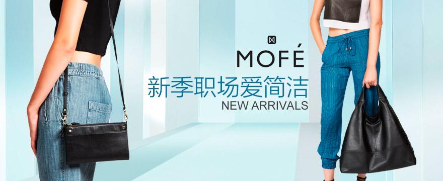 Mofe Handbag