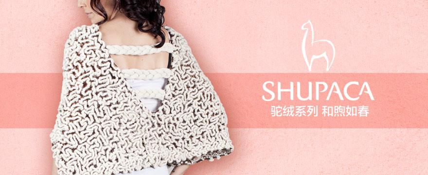 Shupaca 羊绒服饰