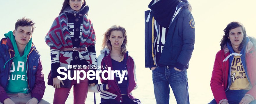 Superdry 男士Polo衫专场