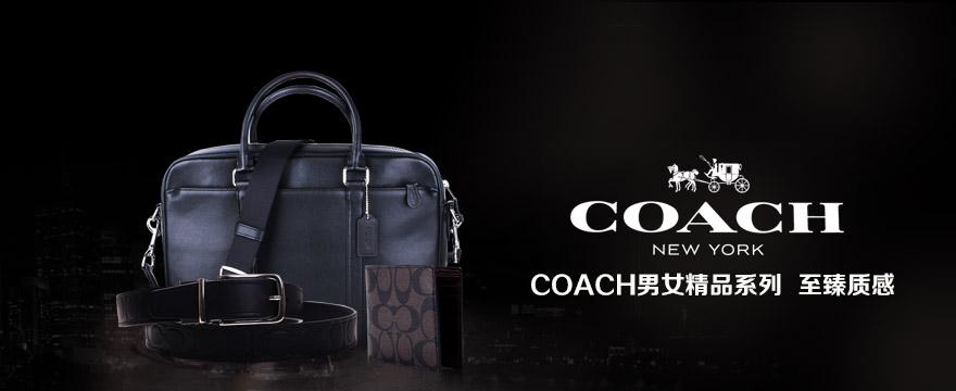 coach饰品&男包