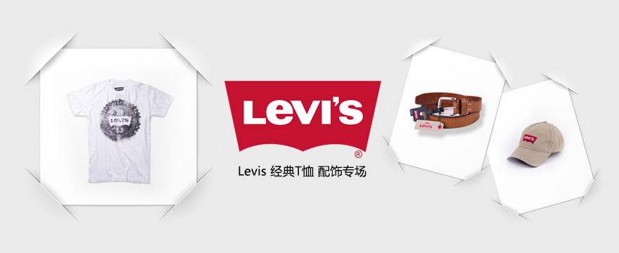 Levi's服装