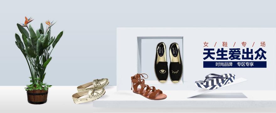 Vans,Toms,Soludos鞋