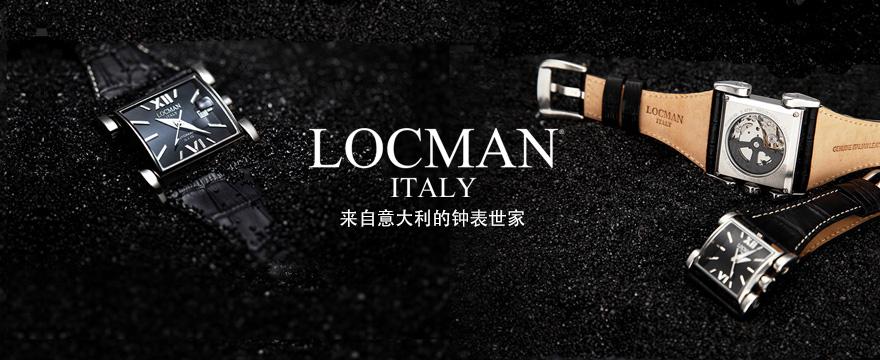 洛克曼LOCMAN手表