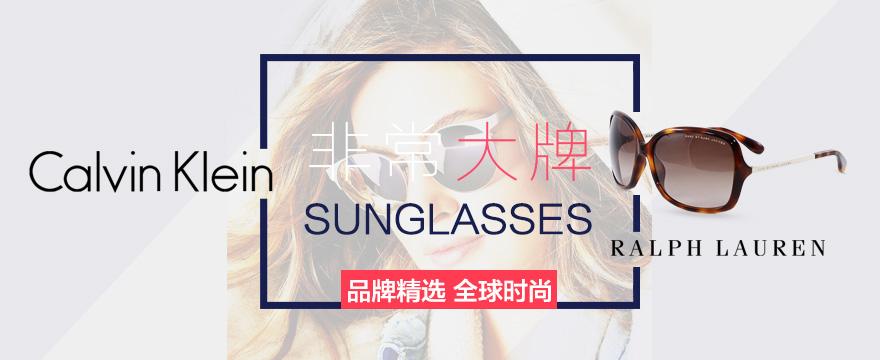 CK&Ralph Lauren太阳镜