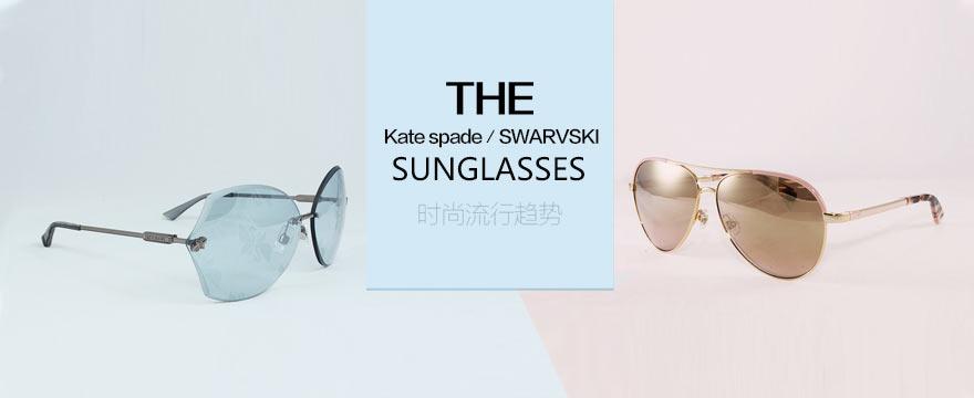 KS & Swarovski 太阳镜