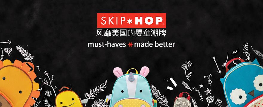 Skip Hop   动物背包