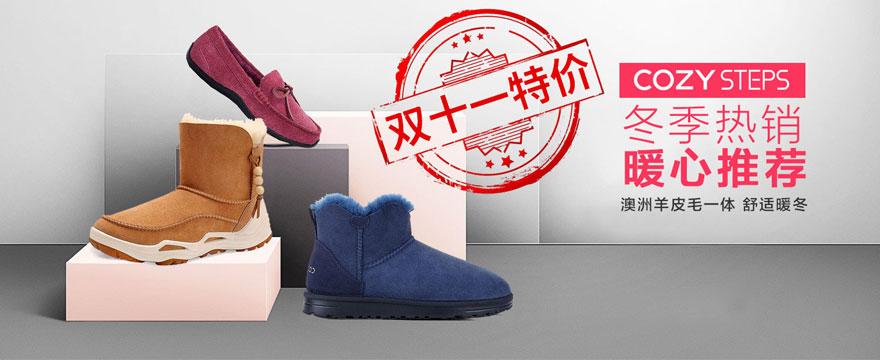 Cozys女靴双十一专场