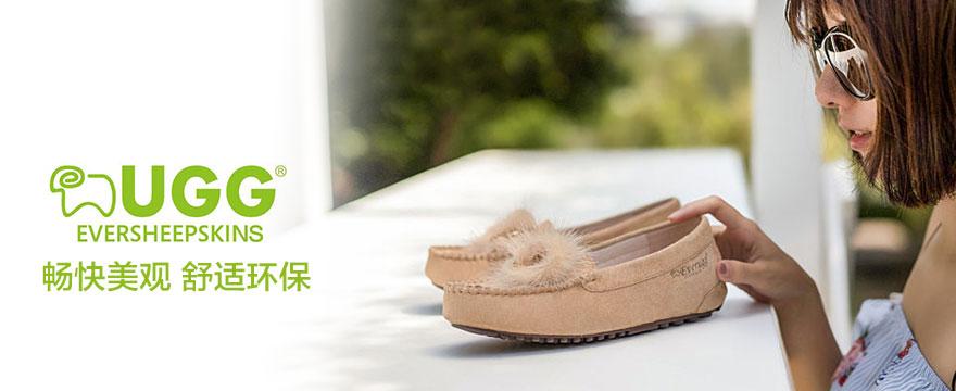 Ever Australia UGG   鞋子