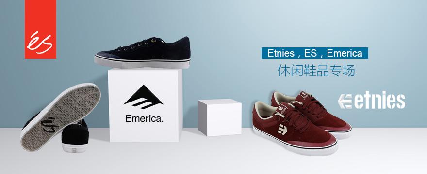 Etnies,ES,Emerica 鞋