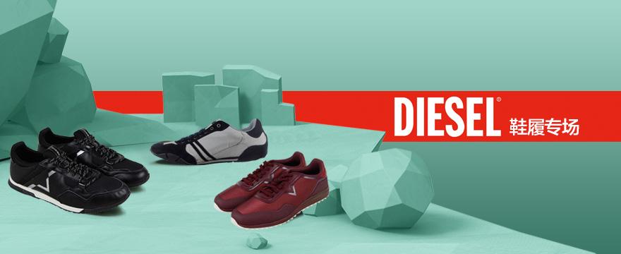 Diesel鞋