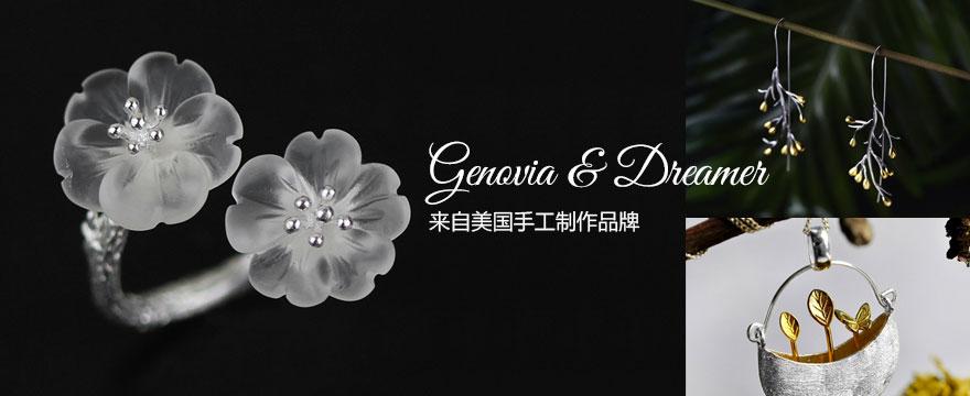 Genovia & Dreamer  饰品