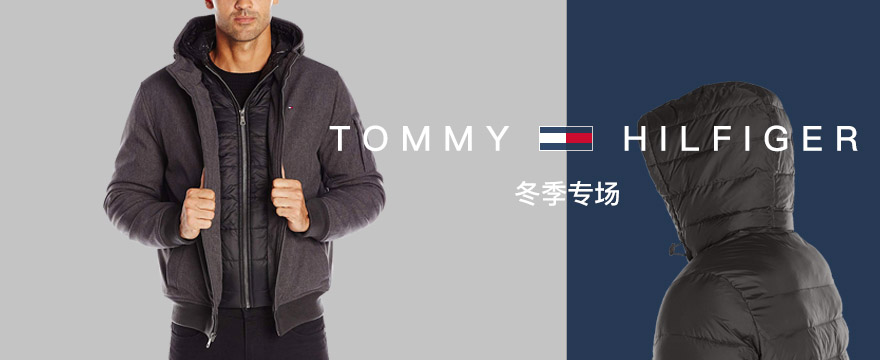 Tommy Hilfiger 服装