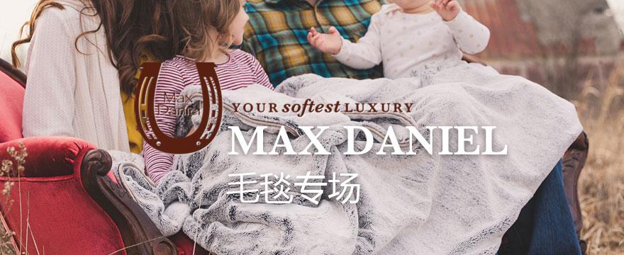 Max Daniel宝宝毯