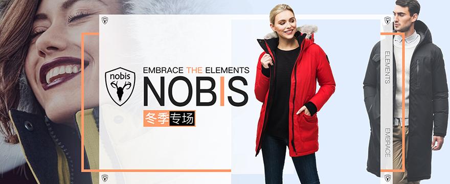 Nobis  现货活动
