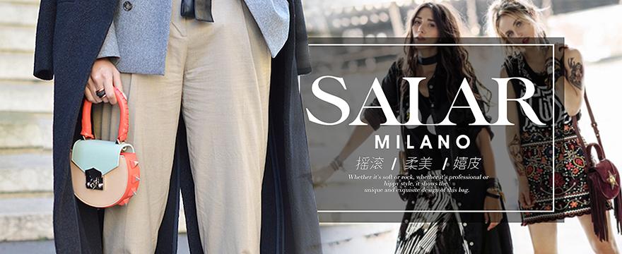 Salar Milano包