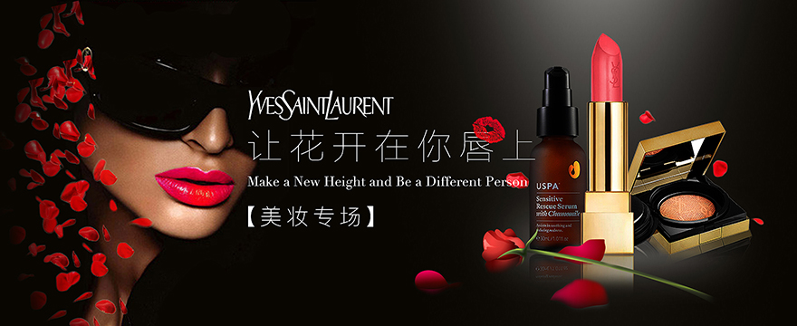 YSL,By Terry  专场