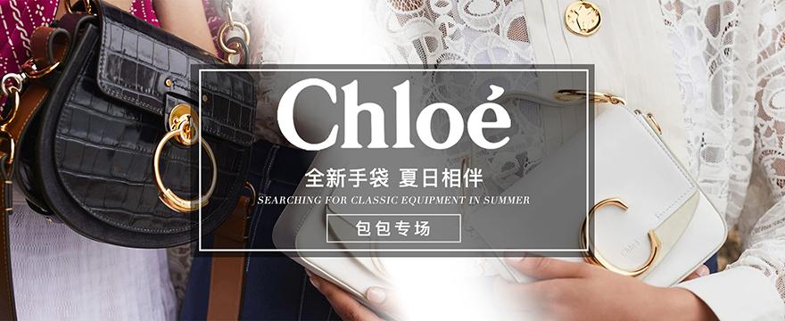 Chloe'