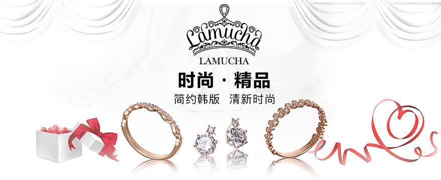 LAMUCHA 韩国品牌配饰