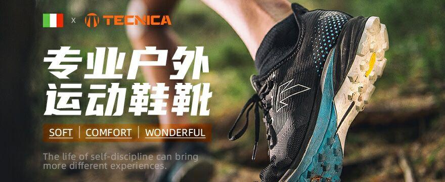 TECNICA鞋子