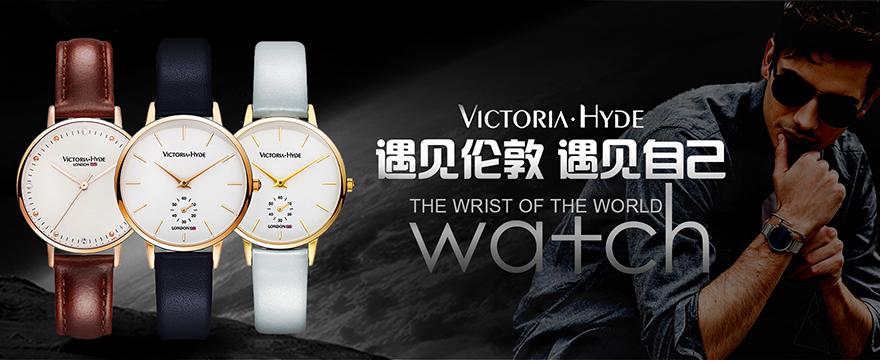 Victoria Hyde手表