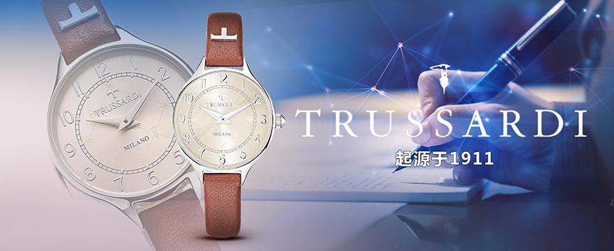 Trussardi 手表