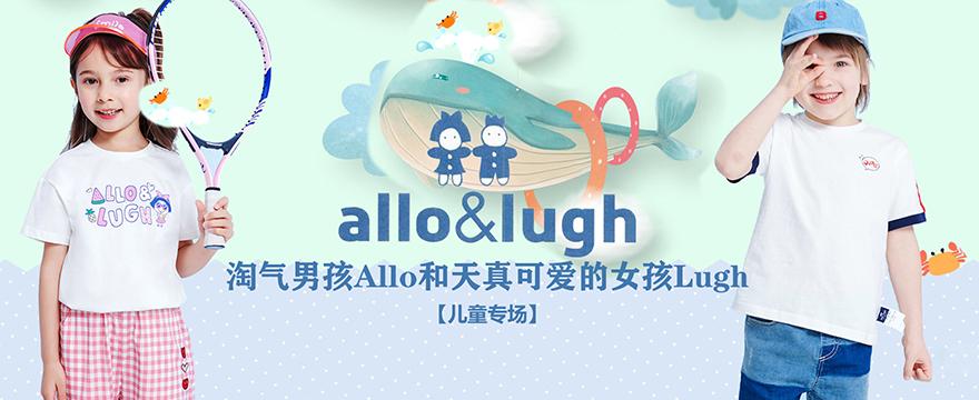 allo&lugh